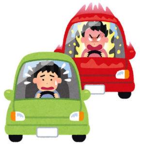 煽り運転・予防と回避の提案