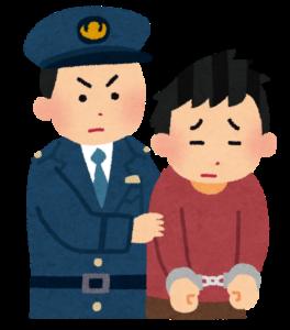 煽り運転・悪質ナンバー 情報サイト紹介